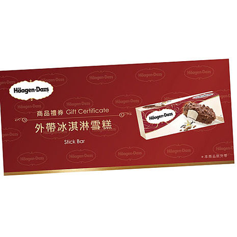 Haagen-Dazs冰淇淋雪糕外帶商品禮券6張