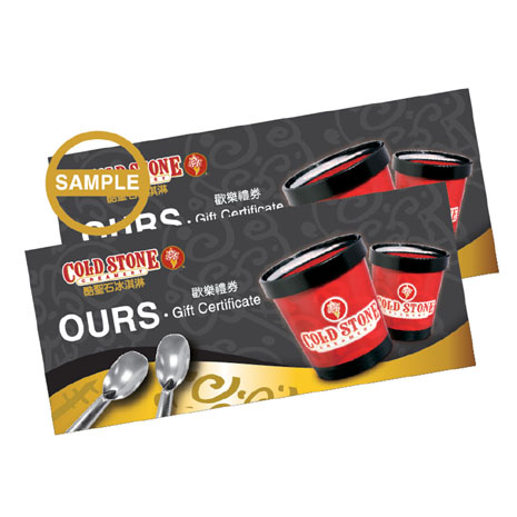 COLD STONE酷聖石Ours歡樂禮券2張入