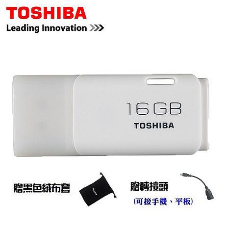 TOSHIBA USB2.0 16G悠遊碟