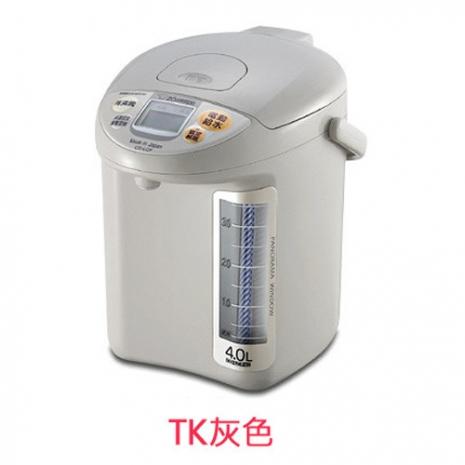 象印微電腦電動熱水瓶4公升CD-LGF40(TK灰)