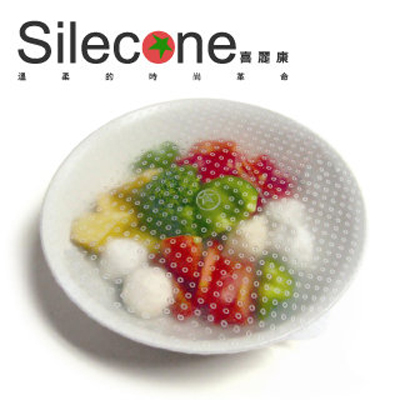 Silecone 喜麗康食品級矽膠保鮮膜/透明/15cm/2入