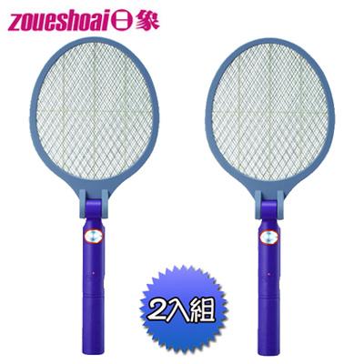 日象 充電式折疊電蚊拍兩入組 ZOM-3000