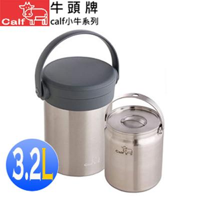 牛頭牌小牛真空保溫燜燒鍋_3.2L
