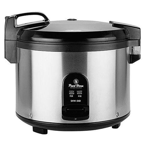 日本寶馬35人大容量炊飯電子鍋 SHW-540