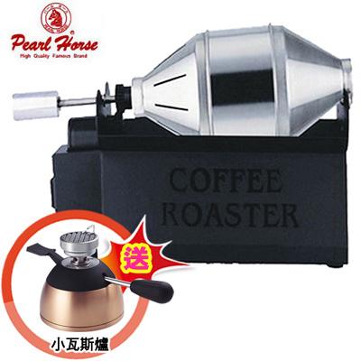 日本寶馬小鋼砲電動咖啡豆烘焙機_附瓦斯爐 TA-RT-200