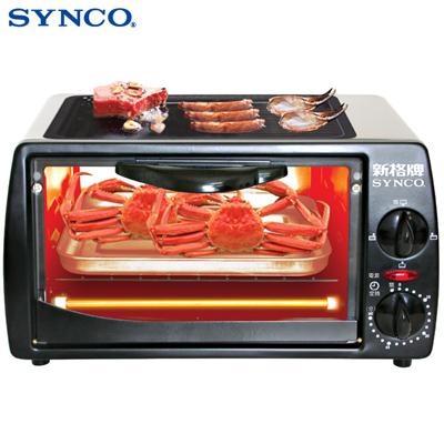 新格 9公升BBQ電烤箱 SOV-9100