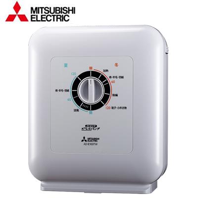 【MITSUBISHI三菱】四季多功能烘被機 AD-E103TW