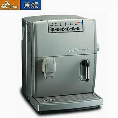東龍 全自動義式濃縮咖啡機 TE-901