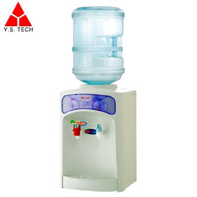 元山 桶裝水溫熱開飲機 YS-855BW