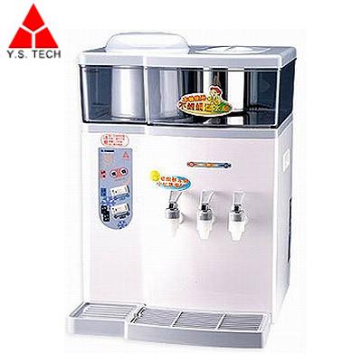 元山 微電腦蒸汽式冰溫熱開飲機 YS-9980DWI
