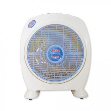惠騰10吋手提涼風箱型扇 FR-308
