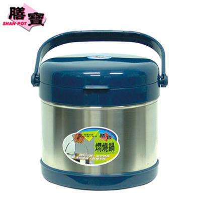 膳寶 5L不鏽鋼燜燒鍋 SP-101