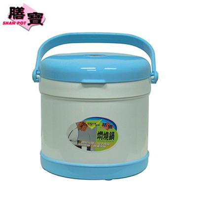 膳寶 2L外塑內鋼燜燒鍋 SP-B002