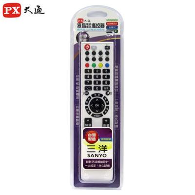 PX大通 三洋SANYO 全機型電視遙控器 MR8000