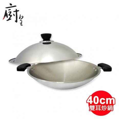 廚皇40cm五層複合金雙耳炒鍋 VT-B540_特賣