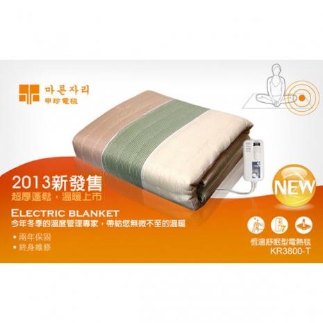 韓國甲珍單人恆溫電毯 KR3800-T