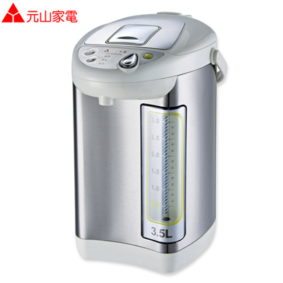 元山3.5L微電腦熱水瓶 YS-5350APS