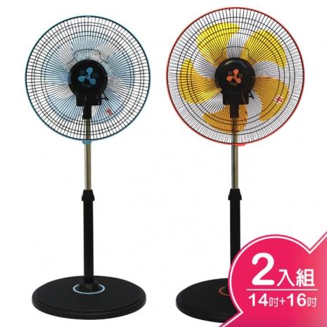 伍田14吋+16吋超廣角循環涼風扇 WT-1411+WT-1611