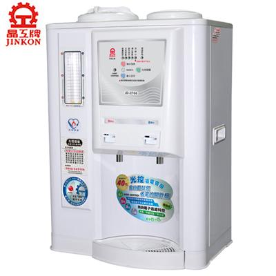 晶工牌省電奇機光控溫熱全自動開飲機 JD-3706★加贈 二入濾心組(CF-2512A)