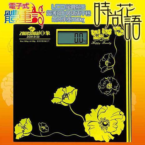 日象大螢幕自動電子體重計 ZOW-8120