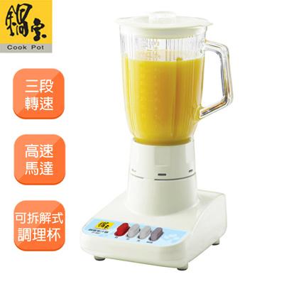 鍋寶1600cc玻璃杯果汁機 JF-1602