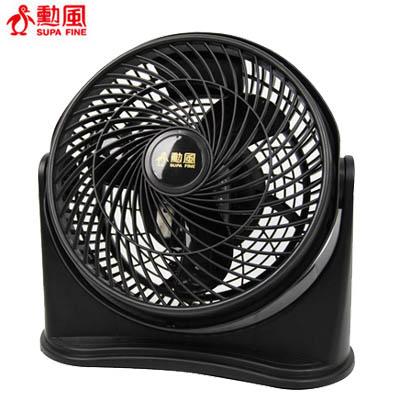 勳風9吋集風式空氣循環扇 HF-7638