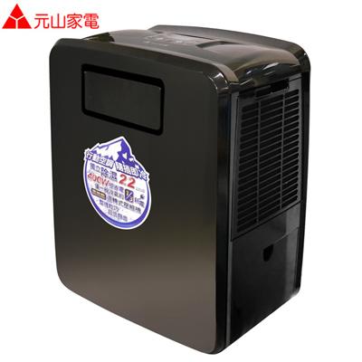 元山強效直吹移動式冷氣 YS-3007SAR★贈送象印.2L不鏽鋼保溫保冷瓶 SJ-SD12