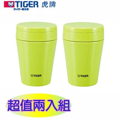 TIGER虎牌380cc不鏽鋼真空食物罐(蘋果綠) MCC-B038 (二入組)