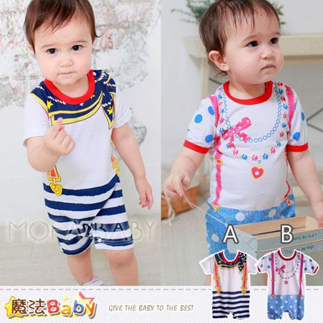 [魔法Baby]時尚設計俏皮寶寶連身衣~k28546~B95