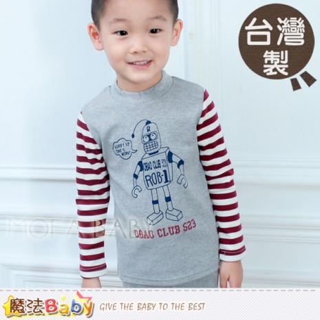 魔法Baby~台灣製造半高領條紋機器人長袖圖T/上衣~男童裝~k30174