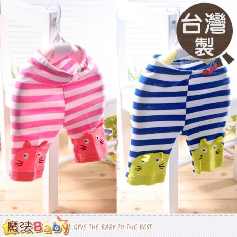 魔法Baby~嬰幼兒短褲~台灣製女寶寶五分褲~女童裝~k34882