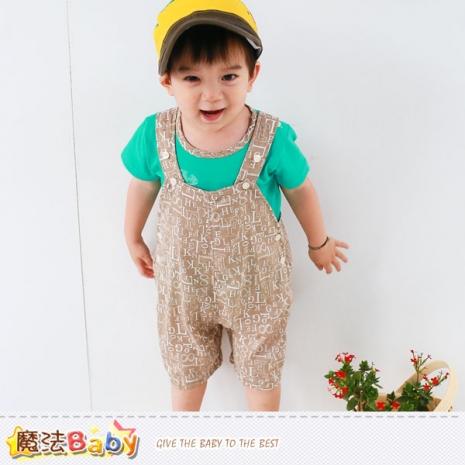 魔法Baby~嬰幼兒套裝~百貨專櫃正品純棉短T&吊帶褲~男童裝~k35292