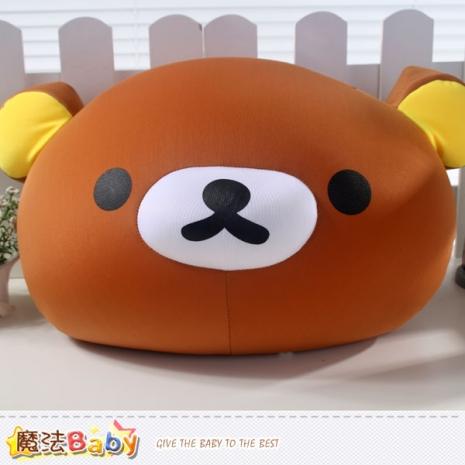 魔法Baby~抱枕,靠枕 熊熊微顆粒柔軟抱枕~C0077
