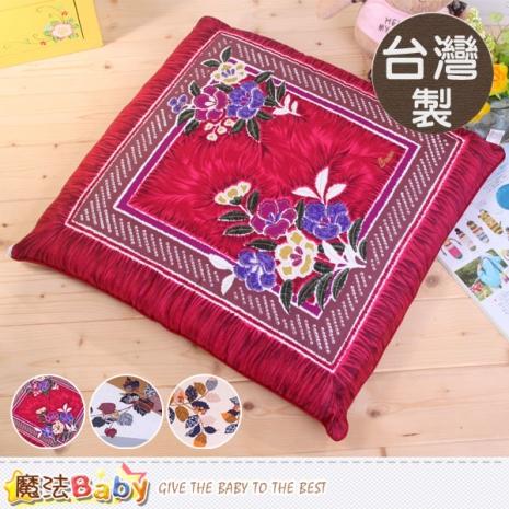 魔法Baby~日式坐墊 台灣製造居家用品~ID75
