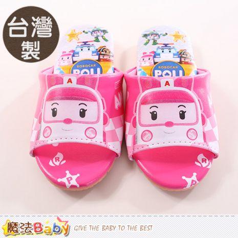 魔法Baby~兒童室內拖鞋 台灣製POLI卡通授權正品~SA51013