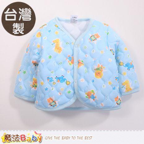 魔法Baby~嬰幼兒外套 台灣製鋪棉保暖厚外套~K44164