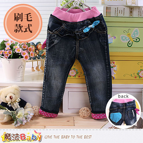 魔法Baby~女童牛仔褲 保暖刷毛裡加厚款褲~K44492