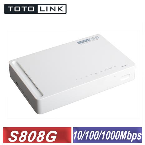 TOTOLINK S808G 8埠Giga極速乙太網路交換器