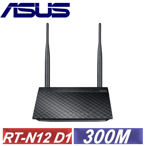 ASUS華碩【RT-N12 D1】無線分享器