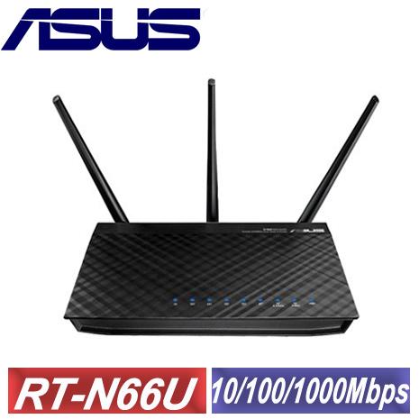 ASUS華碩【RT-N66U】雙頻無線路由器