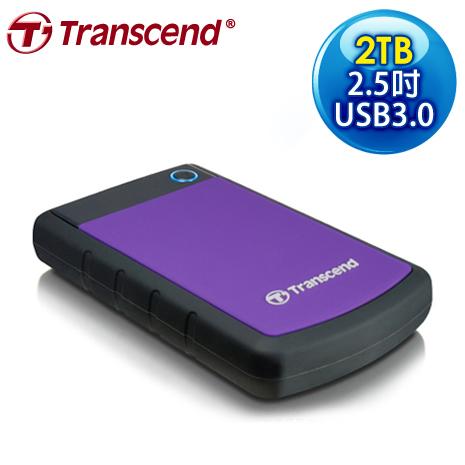 Transcend 創見 SJ25H3P 2TB USB3.0 2.5吋 軍規級抗震行動硬碟