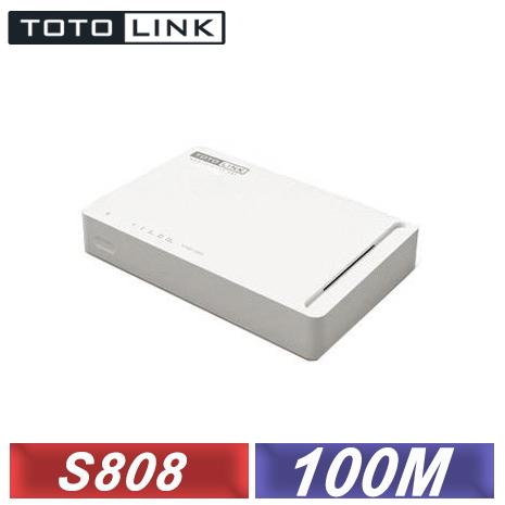 TOTOLINK〈S808〉8埠 家用 乙太網路交換器
