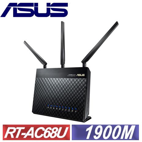 ASUS華碩 【RT-AC68U】 無線分享器