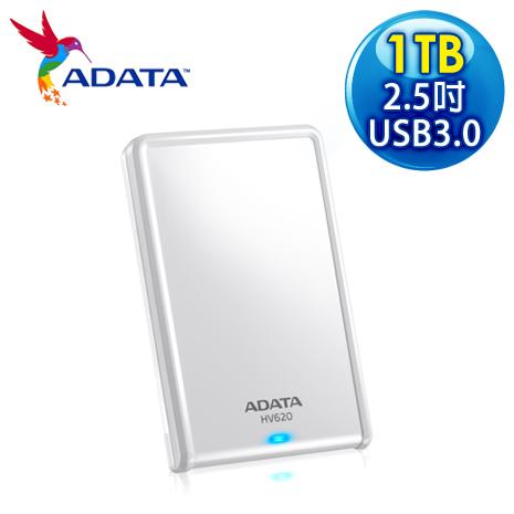 ADATA 威剛 HV620 1TB USB3.0 2.5吋行動硬碟《白色》