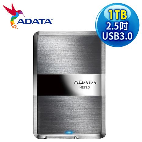 ADATA威剛 HE720 1TB USB3.0 2.5吋超薄精品行動硬碟