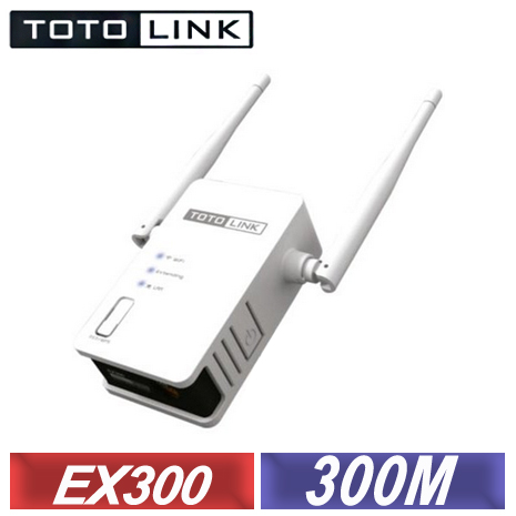 TOTOLINK〈EX300〉無線訊號強波器