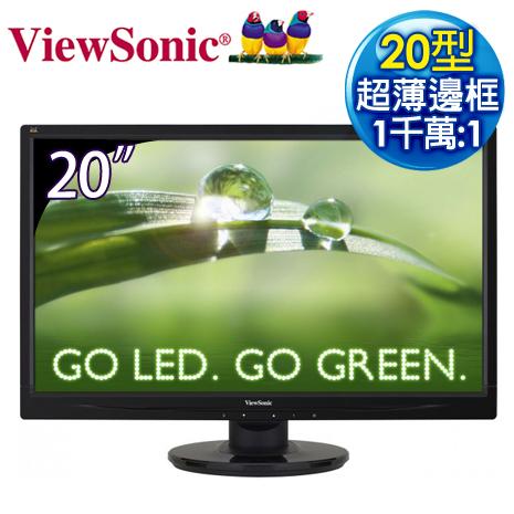 ViewSonic優派 VA2046M 20型 節能薄邊框LED液晶螢幕