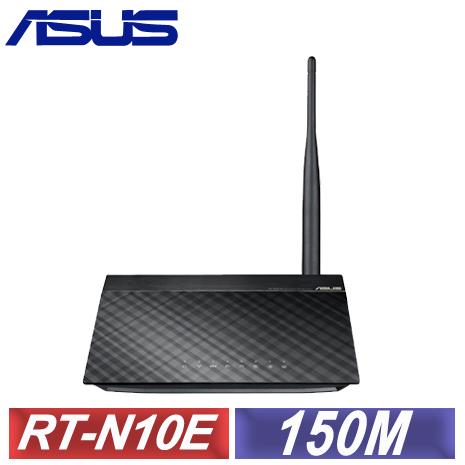 ASUS華碩【RT-N10E】無線分享器