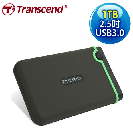 Transcend 創見 SJ25M3 1TB USB3.0  2.5吋 防震外接硬碟