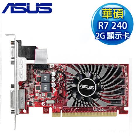 ASUS華碩 R7240 2GD3-L PCIE顯示卡《原廠三年保固》